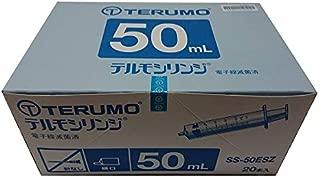 テルモディスポシリンジ横口(SS-50ESZ)針なし50ml(20本入)