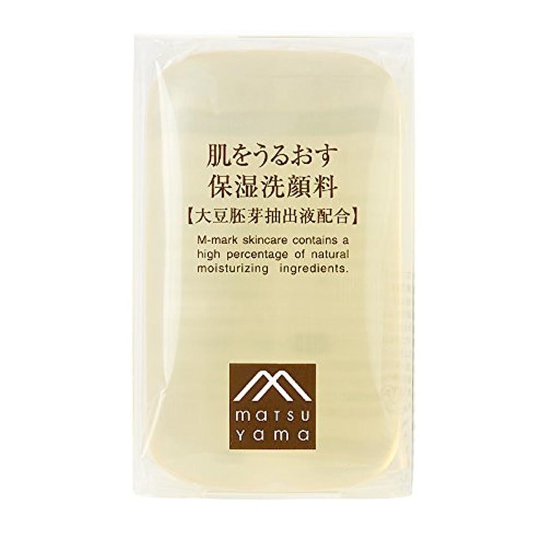 仲良し硬い肌をうるおす保湿洗顔料