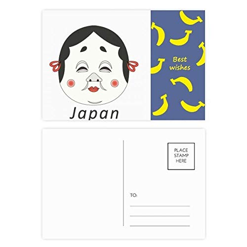 DIYthinker Traditionele Japanse Grappige Vrouw Masker Banaan Postkaart Set Thanks Card Mailing Side 20 stks 5.7 inch x 3.8 inch Multi kleuren