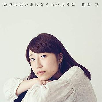 Tadano Omoide Ni Naranai Youni