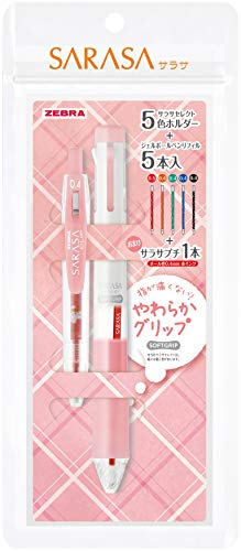 ゼブラ 多色ペン サラサセレクト ソフトグリップ プレゼントセット 限定 ライトピンク SE-S5A25-LP