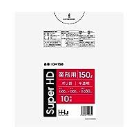 ごみ袋 150L 半透明 ポリ袋 1300x1200mm 200枚入 GH158