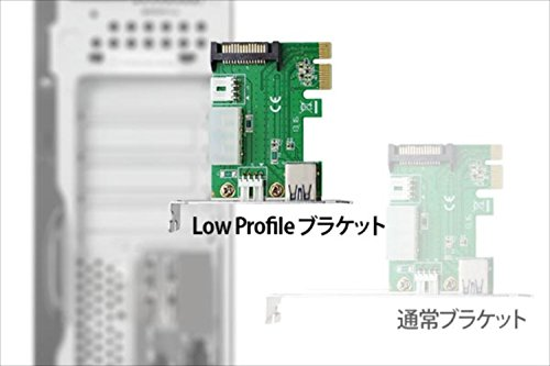 『エアリア 拡張ボードの旧世主 第二章 PCI Express x1 PCI 2スロット 変換 ライザーカード 33MHz 66MHz 5V 3.3V SD-PECPCiRi2』の6枚目の画像