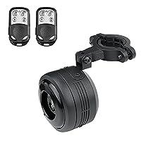 Garuot 125db USB 充電 1300 mAh 自転車ベル 電気ホーン、警報大音量 自転車ベル充電スピーカー付き、防水ブラック 自転車ホーン、MTB 自転車ハンドルバーの安全 盗難防止警報用 (Size : Bell with control)