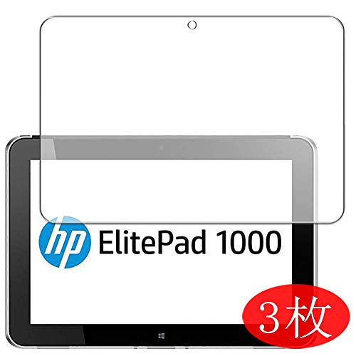 【3 Pack】 Synvy Screen Protector for HP ElitePad 1000 G2 10.1' TPU Flexible HD Clear Case-Friendly Film Protective Protectors [Not Tempered Glass] New Version