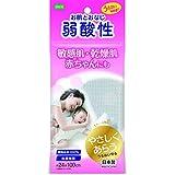 オーエ ボディ タオル 約幅24×長さ100cm ホワイト 弱酸性タオル ソフトタイプ お肌にやさしい 天然 植物由来 100% 敏感肌 乾燥肌 赤ちゃん 優しく洗う 体洗い 日本製