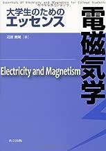 Daigakusei no tameno essensu denjikigaku = Essentials of Electricity and Magnetism for College Students