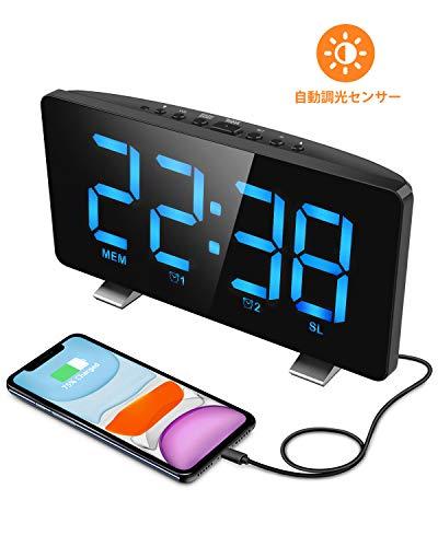 ELEGIANT 目覚まし時計 大音量 アラームクロック 置き時計 デジタルLED高画質 スヌーズ&ラジオ機能付き 卓上アラーム 設定記憶 自動調光 USB給電 携帯充電可能 おしゃれ 多機能 テーブル/デスク/ベッドルーム/オフィス/リビングルーム/キッ