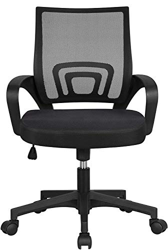 Office Chair, Ergonomic Office Chair, Adjustable, Swivel Office Desk Chair with Armrests, with for Homes and Offices, Computer Desk Chair, Mesh Chair, Steelcase Chair, Black