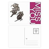 中国のインクのスタイルの5つのゴブリンモンスター ポストカードセットサンクスカード郵送側20個ミス