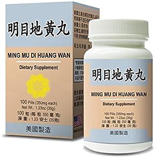 Ming Mu Di Huang Wan :: Herbal Supplement for Eye Irritation :: Made in USA