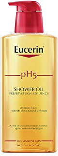 Eucerin pH5 Shower Oil - Yellow, 400 ml