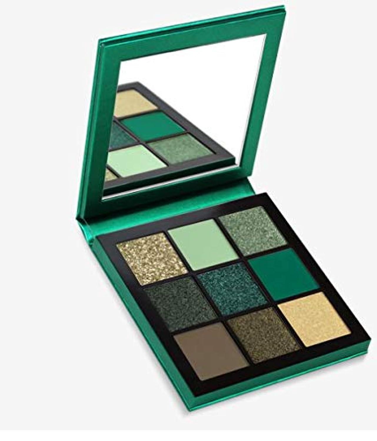 狂気不毛の真鍮Hudabeauty Obsessions Eyeshadow Palette Emerald アイシャドウパレット