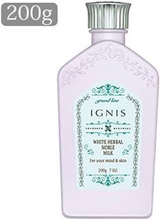 イグニス ホワイトハーバル ノーブル ミルク 200g -IGNIS-