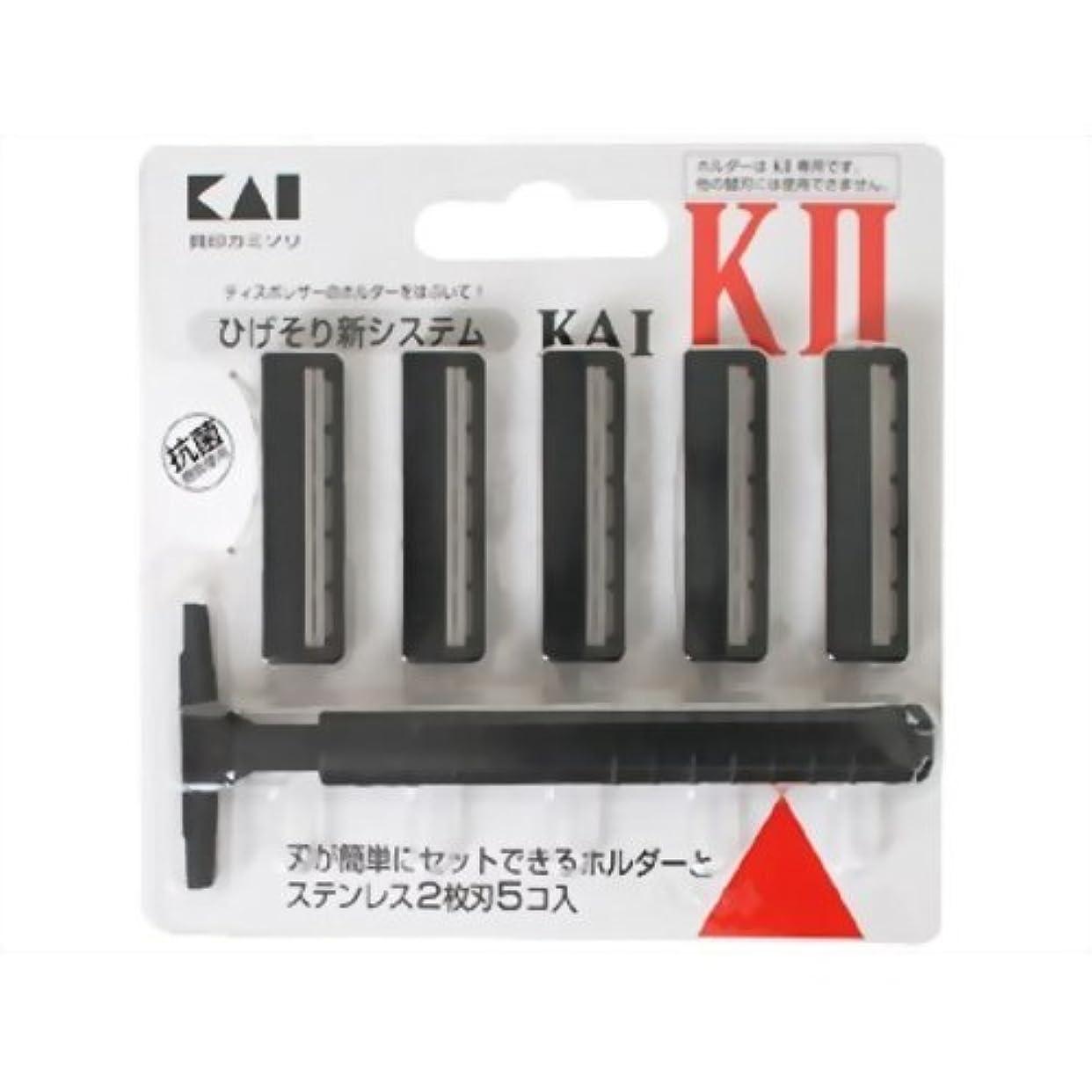 組み込む干し草名誉あるK-2 ひげそり用カミソリ ホルダー 替刃5コ付