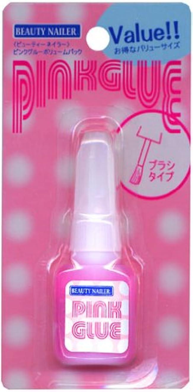 決めます兵器庫相対サイズBEAUTY NAILER ピンクグルーバリューボトル PINK GLUE Value Bottle NPV-1