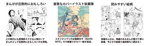7位:朝日学生新聞社『日本の歴史きのうのあしたは……』