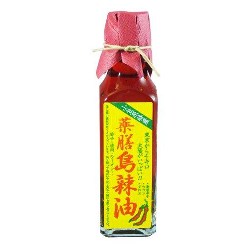 小笠原フルーツガーデン 薬膳島ラー油 1本120ml