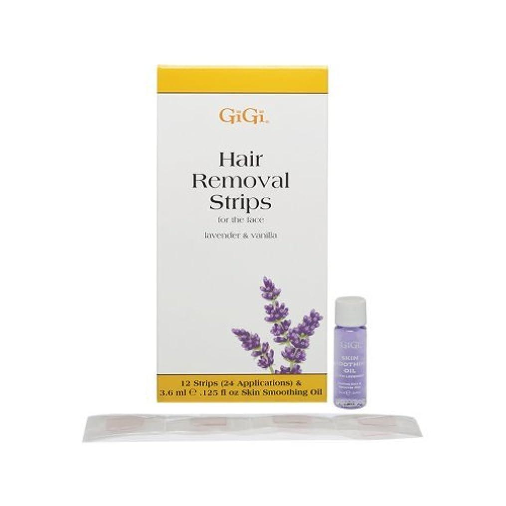 針制裁恩赦Gigi Removal Strips for Face Lavender Vanilla 1 Ounce [並行輸入品]