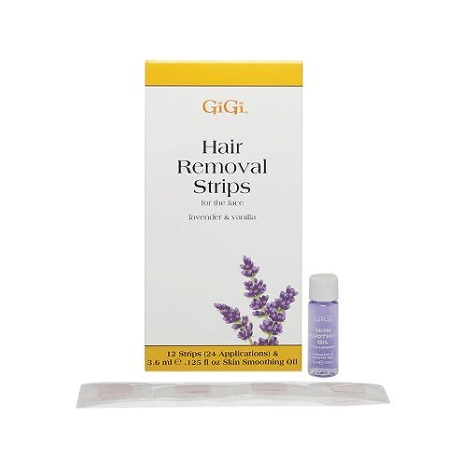 ショットぼんやりした移住するGigi Removal Strips for Face Lavender Vanilla 1 Ounce [並行輸入品]