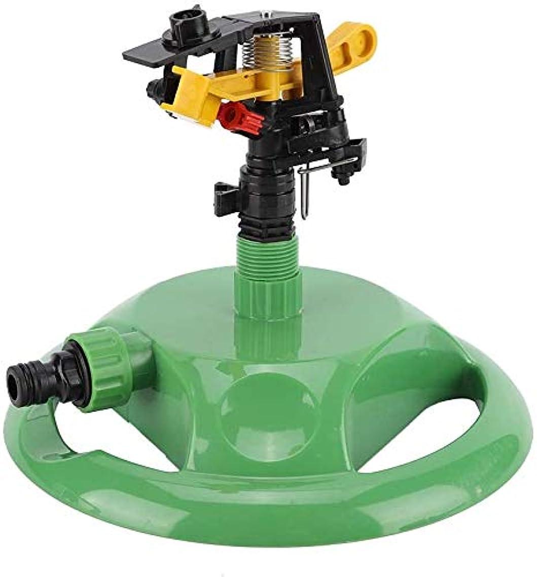 分解する千変更芝生スプリンクラー、ガーデンは、360度回転アームスプリンクラーガーデン灌漑が頭をスプレー、スプリンクラースプレー 散水用具