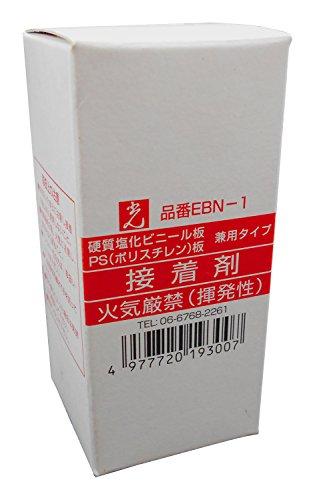 光 エンビ接着剤(PS板兼用) EBN-1