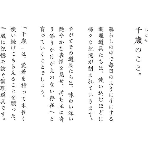 和平フレイズ日本製ずっと使い続けたい純銅ミルクパン12cm木柄ガス火専用CS-018千歳(ちとせ)