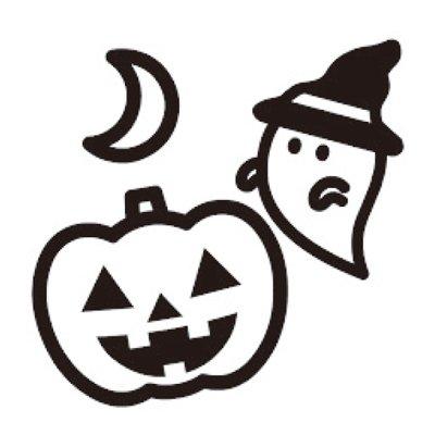 タイヨートマー ハロウィン ゴム印 3.かぼちゃと オバケ