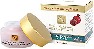 Health and Beauty Dead Sea Pomegranates Firming Cream