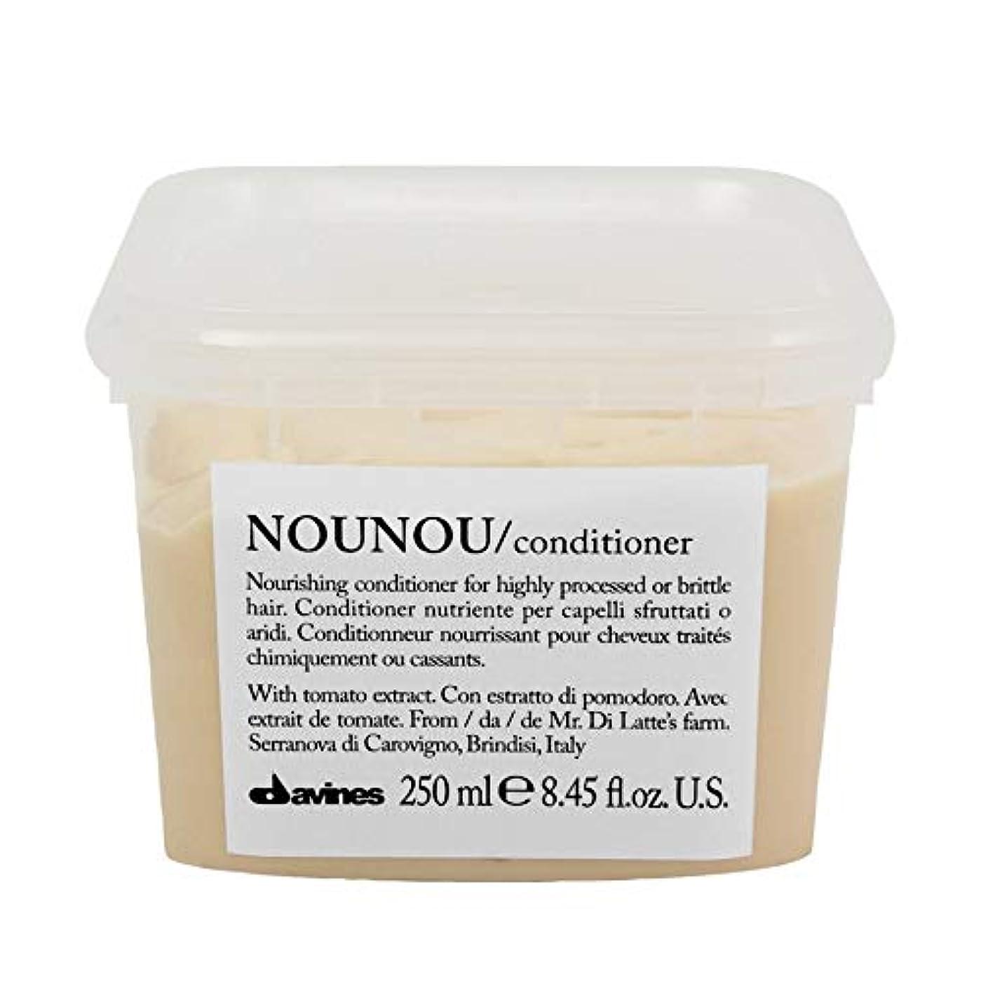 垂直前投薬農業[Davines ] ダヴィネスノウノウコンディショナー250ミリリットル - Davines Nounou Conditioner 250ml [並行輸入品]