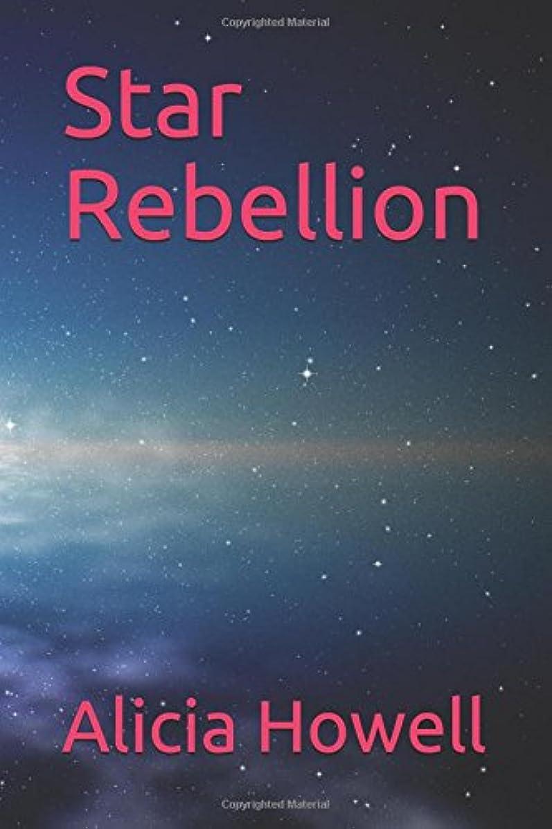 研究パリティ気になるStar Rebellion (The Demon Wars)