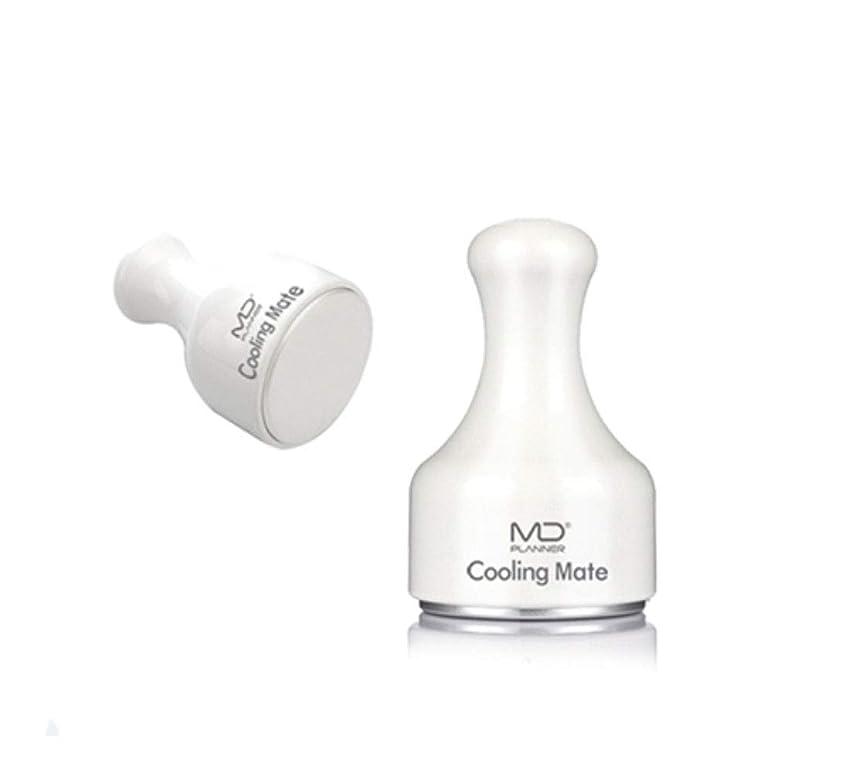 MD Planner Cooling Mate フェイスクーラーアイスローラーフェイスローラー顔マッサージ機構の腫れ抜き方法毛穴縮小(海外直送品)