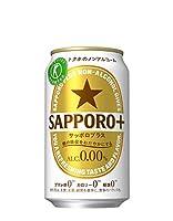 サッポロ SAPPORO+〔サッポロプラス〕〔ノンアルコールビール〕【特定保健用食品】 缶350ml×24本入【×2ケース:合計48本】