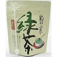 茶葉の栄養まるごと吸収できる 粉末緑茶