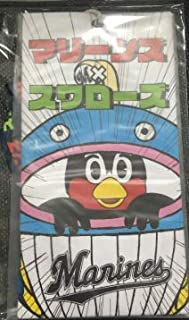 2019年 つば九郎 × 謎の魚 チケットホルダー 東京ヤクルトスワローズ 千葉ロッテマリーンズ