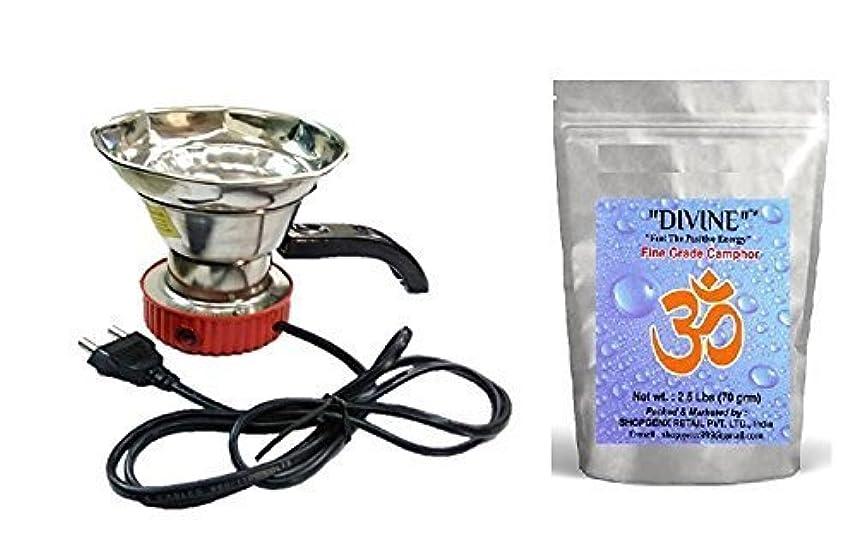 七時半特権的狂気Electric Dhoop Dani Incense Burner 12 cm Free 70 GM Camphor For Positive Energy