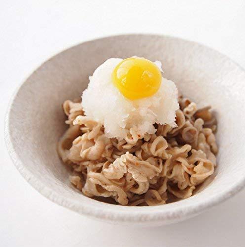 九州産 豚酢モツ 2パック (150g/パック)国産 おつまみ