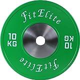 FitElite(フィットエリート)バンパープレート 2枚1組 (10KG)