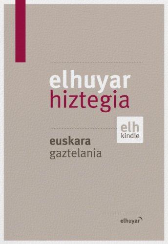 Elhuyar Hiztegia euskara-gaztelania (Basque Edition)