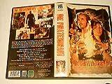 Die Piratenbraut VHS