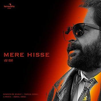 Mere Hisse
