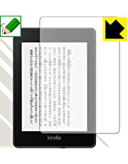 PDA工房 Kindle Paperwhite (第10世代・2018年11月発売モデル) ペーパーライク 保護 フィルム 反射低減 日本製