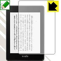 PDA工房 Kindle Paperwhite (第10世代・2018年11月発売モデル) ペーパーライク 保護 フィルム 反射低減 日本製