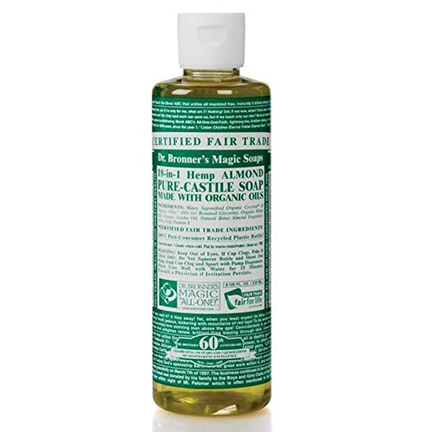 カール種をまくアーカイブ[Dr Bronner] Dr。ブロナーズ有機アーモンドカスティーリャ液体石鹸473ミリリットル - Dr. Bronner's Organic Almond Castile Liquid Soap 473ml [並行輸入品]