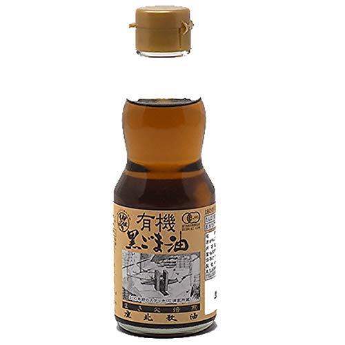 外国産 無農薬 黒ごま油 160g