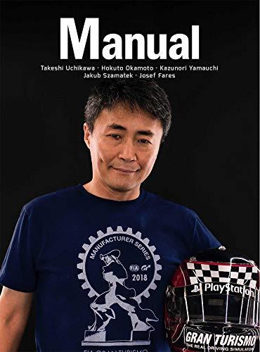 Revista manual 03