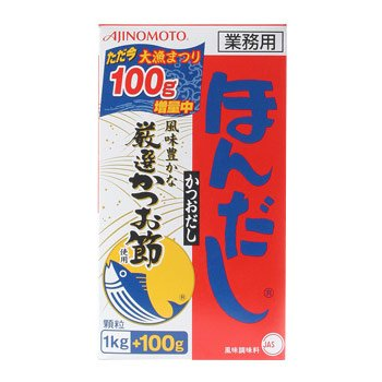 ほんだし (1�s) - 香り、コク・味わい、それぞれに優れた3種のかつお節を使用