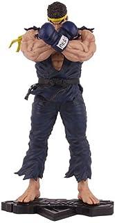 Street Fighter V Ryu Variant Statue Capcom