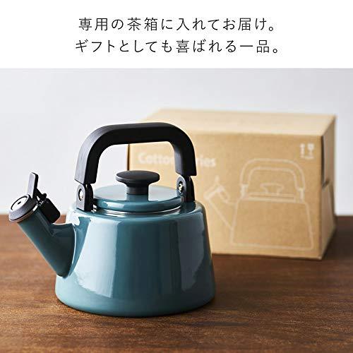 富士ホーロー笛吹きケトルIH対応コットン2.1LアッシュピンクCTN-2.1WK.AP
