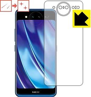 PDA工房 vivo NEX Dual Display キズ自己修復 保護 フィルム [背面用] 光沢 日本製